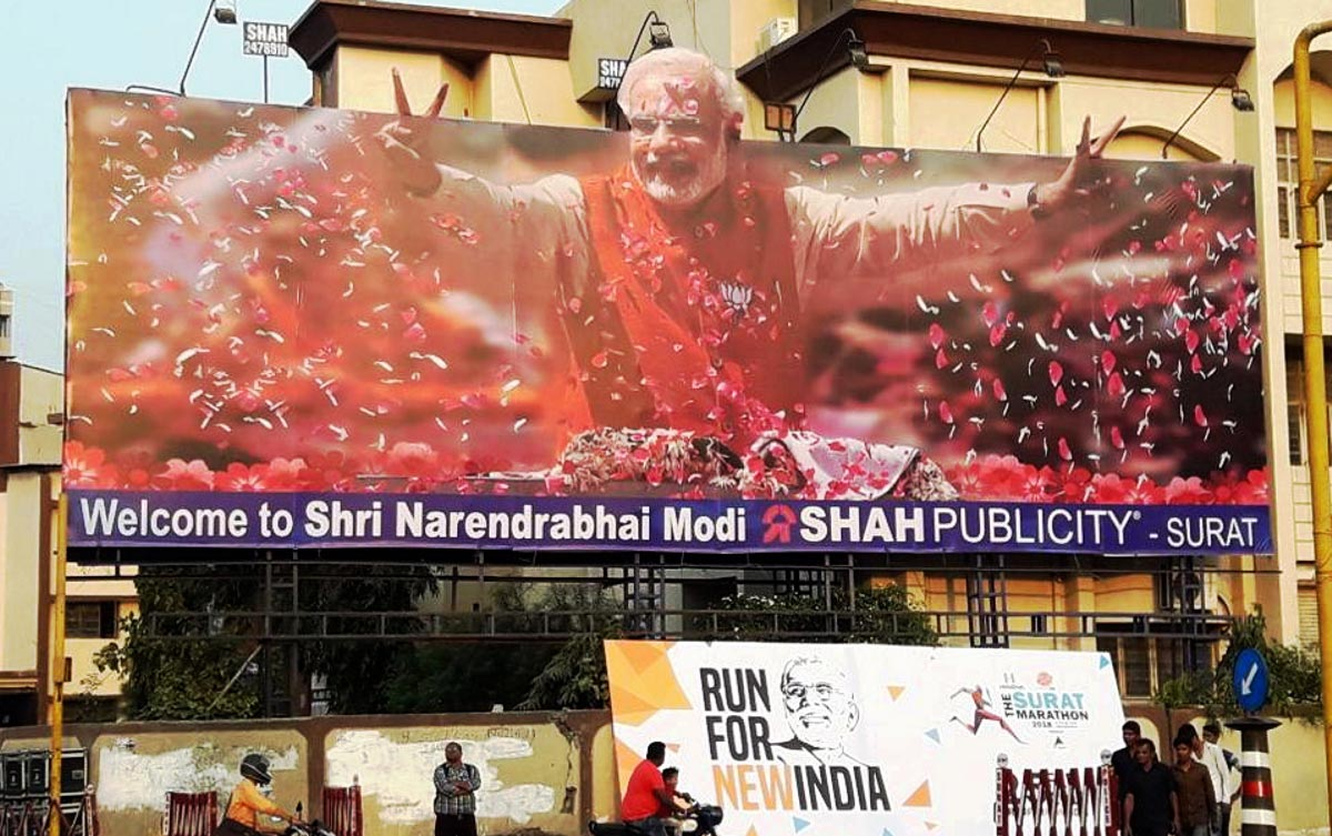 SHAH PUBLICITY :: heartily welcome Prime Minister Shri